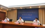 天朗水清辐射少 去年浙江全省生态环境状况等级为优
