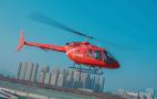 """新春旅游旺!500多名游客赴洞头""""直升机瞰百岛"""""""
