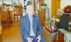 专访钱七虎院士:铸造中国最坚不可摧的盾