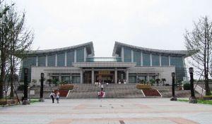 四川博物馆