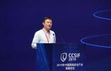 阿里安全钱磊:重新定义企业安全 详解安全AI三大体系