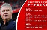 江苏苏宁三球员入围U22国足大名单 重用小将终于开花结果