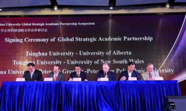 Tsinghua signs cooperation agreements with five global universities