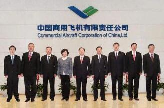 中国商飞公司高管团队
