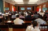 洞头区委书记王蛟虎在洞头分会场参加全市制造业高质量发展大会