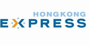 香港快运航空