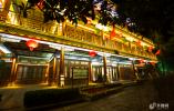 @所有人!台儿庄古城、三孔、泰安方特等景区周末开放啦