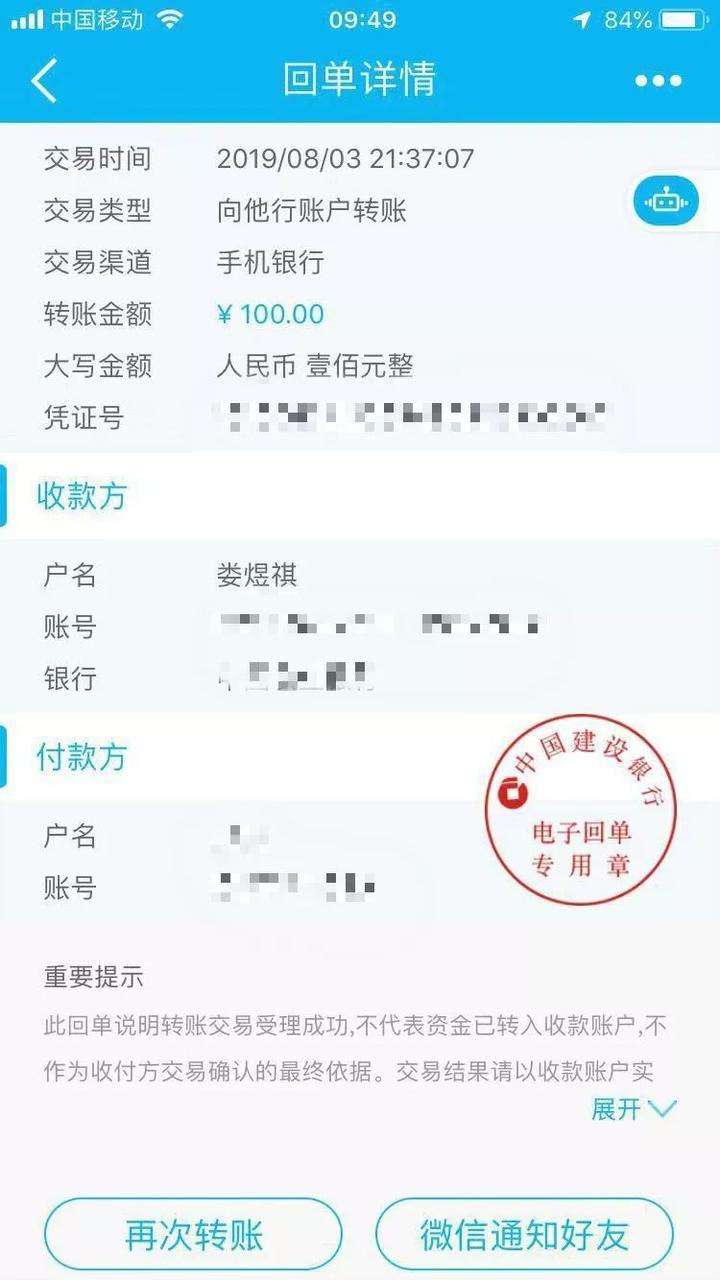 杭州90后男生花259元买了一条牛仔裤,最后却损失了71万