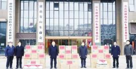 抗击疫情 湖南省山东商会在行动