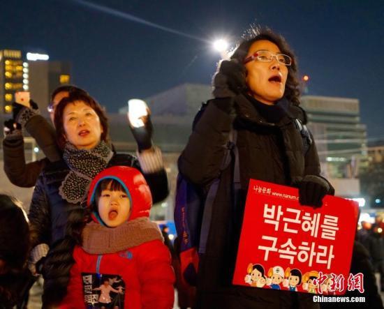 或将拒绝出庭?朴槿惠亲信干政案和受贿案15日重审