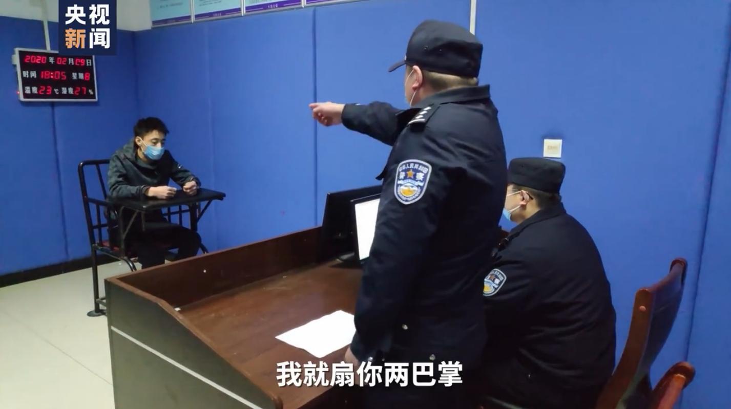男子诈骗21.3万元善款 民警:我要不是警察,就扇你两巴掌