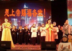 基督教在中国