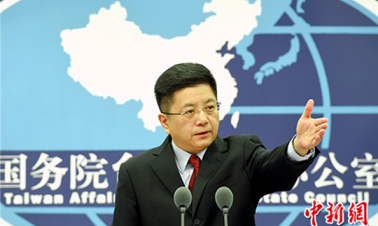 Beijing reiterates stand on US-Taiwan military exchanges
