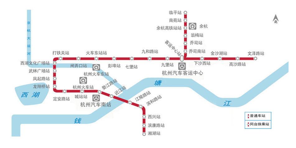 杭州地铁1号线 图册
