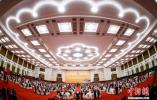 外媒聚焦十九大:中国呈现出持续发展活力