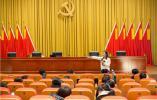 """瓯江口妇联举办迎""""三八""""·儿童保护教育进瓯江口公益讲座"""
