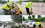 济南:闻汛而动 风雨中他们在守护这座城
