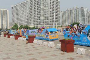 国际沙滩体育艺术节