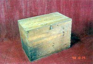 刘少奇用过的文件箱
