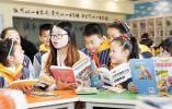 """学在新城!淮安生态文旅区成教育强区""""第一窗口"""""""