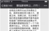 一封来自北京的感谢信: