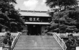 记天童禅寺惊心动魄的危机时刻:30多人徒手为水流改道