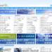 xin3721視頻教程網