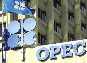 石油输出国组织