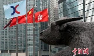 沪深港通开通4周年:南向交易累计成交6.55万亿港元