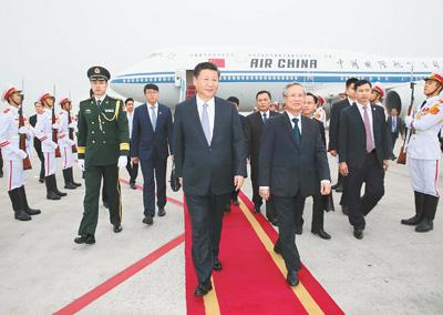 习近平开始对越南进行国事访问
