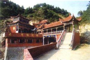 商南观音寺